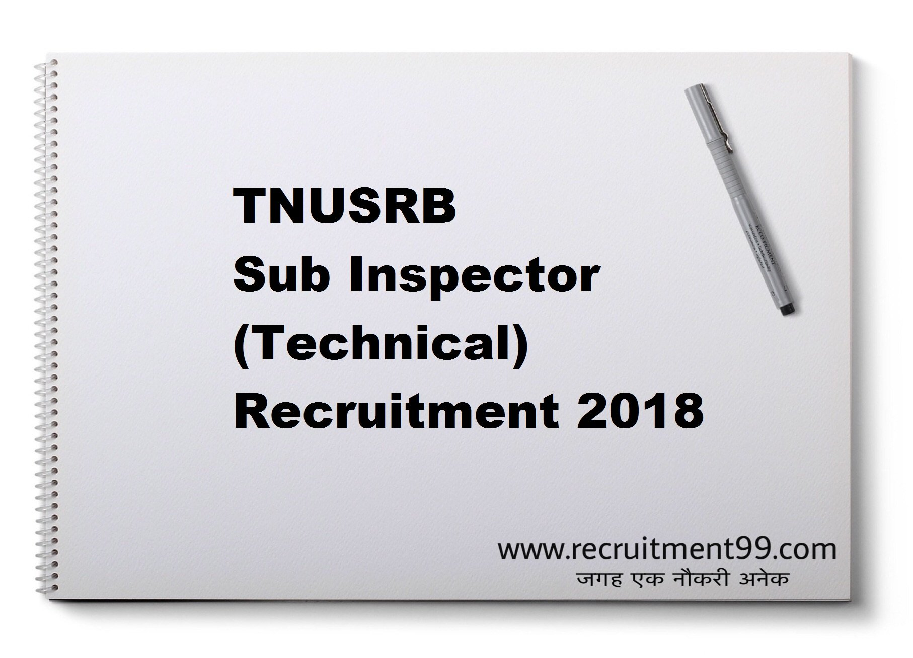 TNUSRB Sub Inspector (Technical) Recruitment Hall ticket Result 2018