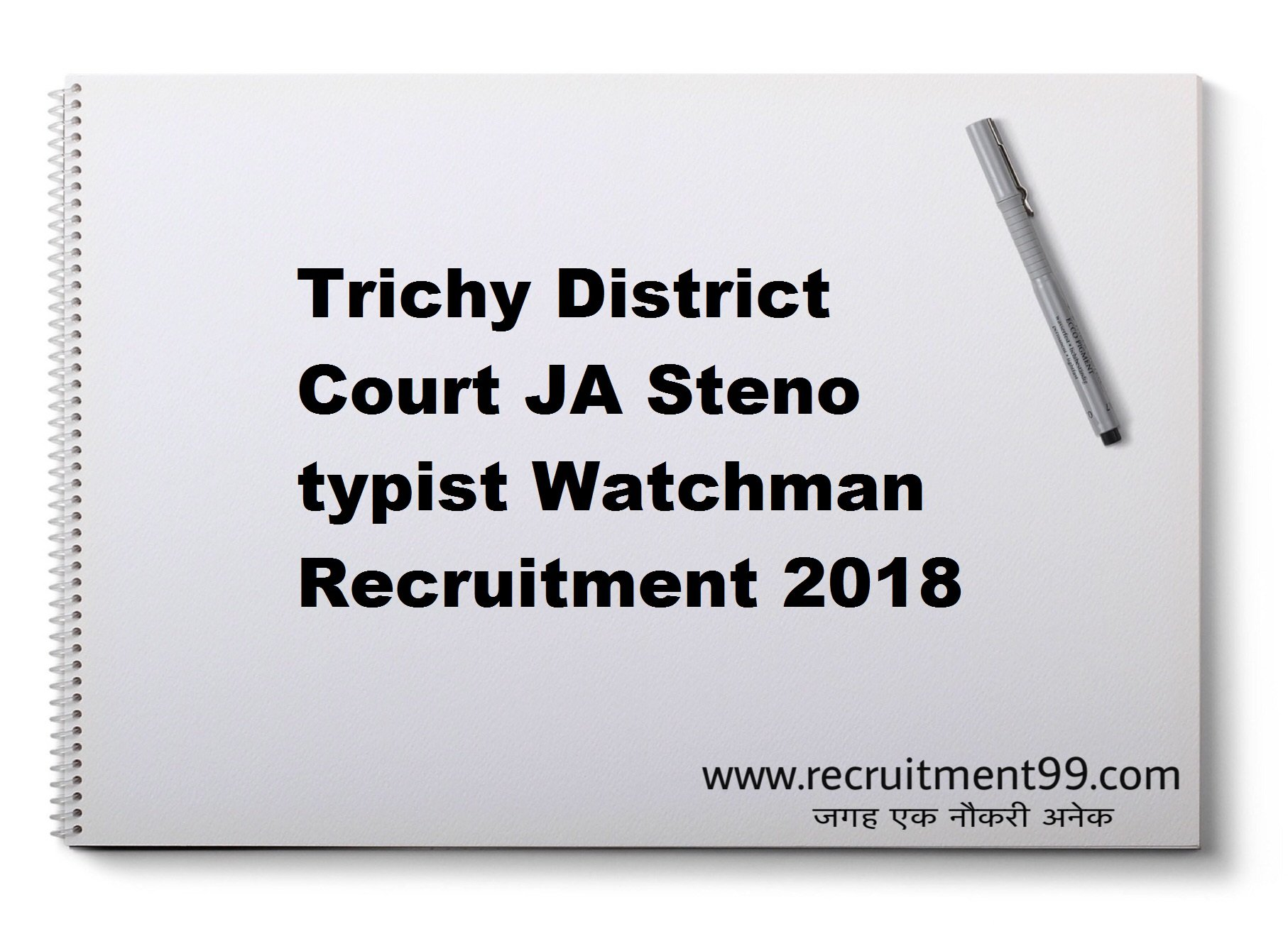 Trichy District Court JA Steno typist Watchman Recruitment Hall Ticket Result 2018