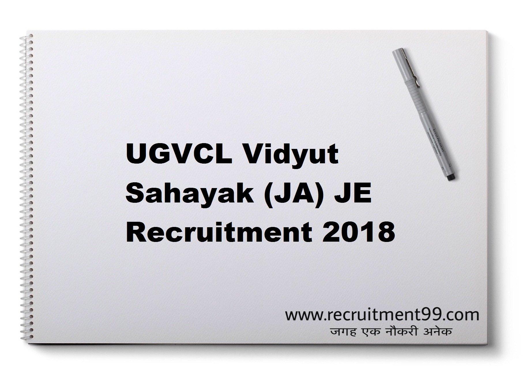 UGVCL Vidyut Sahayak (JA) JE Recruitment Admit Card Result 2018