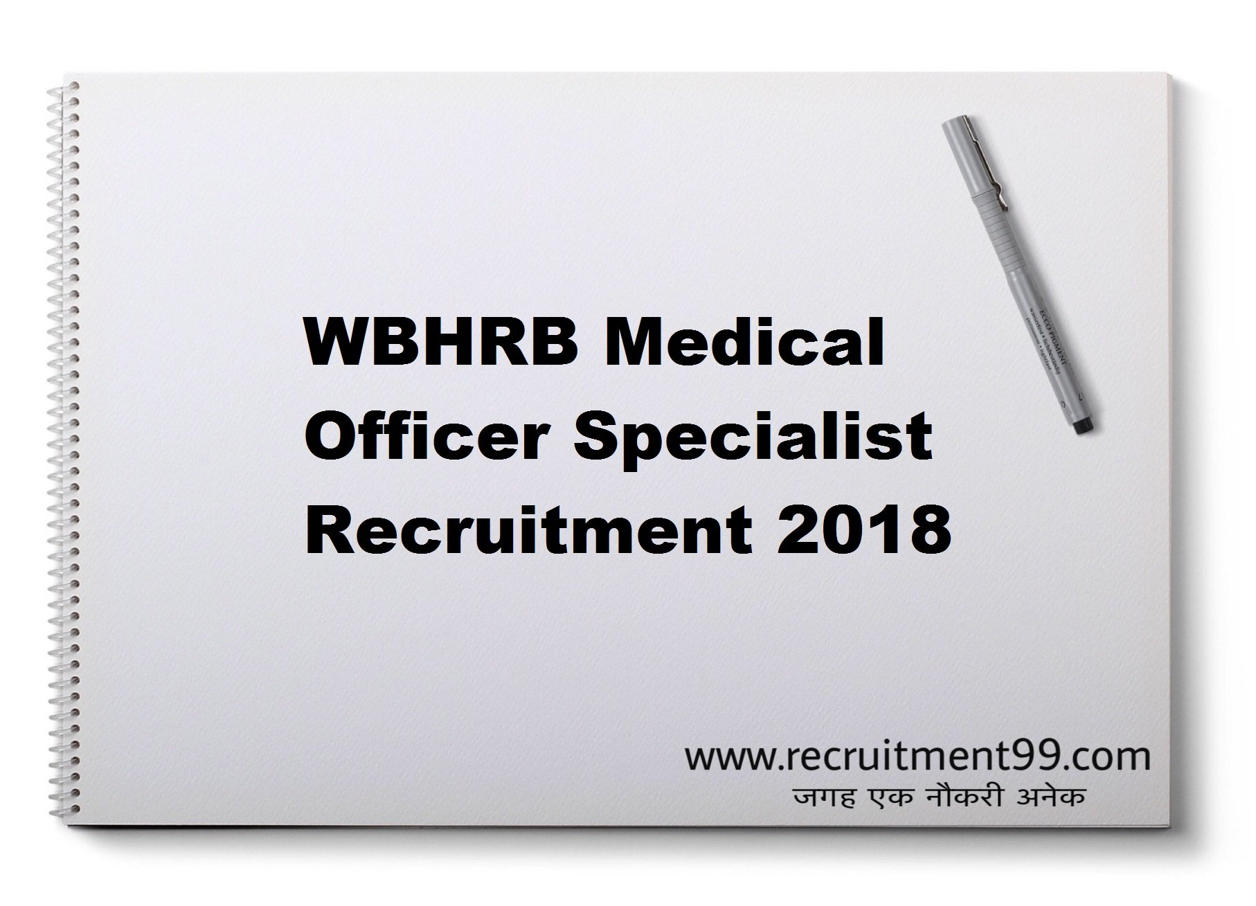 WBHRB Medical Officer MO Recruitment Admit Card Result 2018