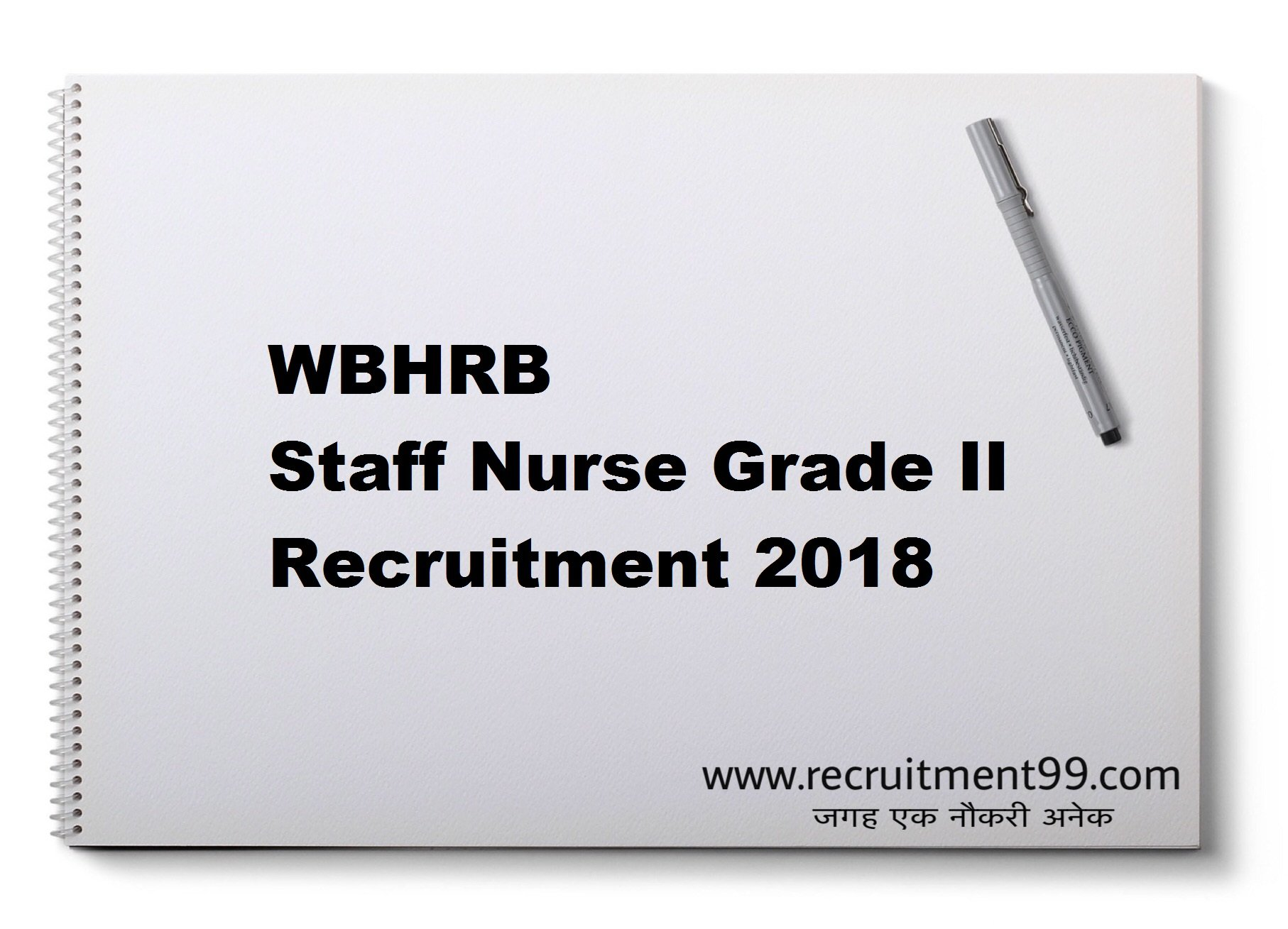 WBHRB Staff Nurse Grade II Recruitment Admit Card Result 2018