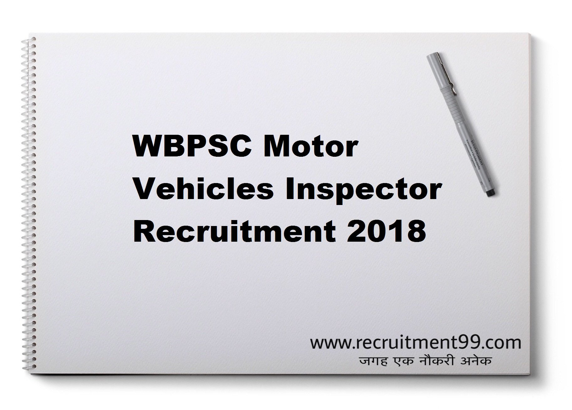 WBPSC Motor Vehicles Inspector Recruitment Admit Card Result 2018