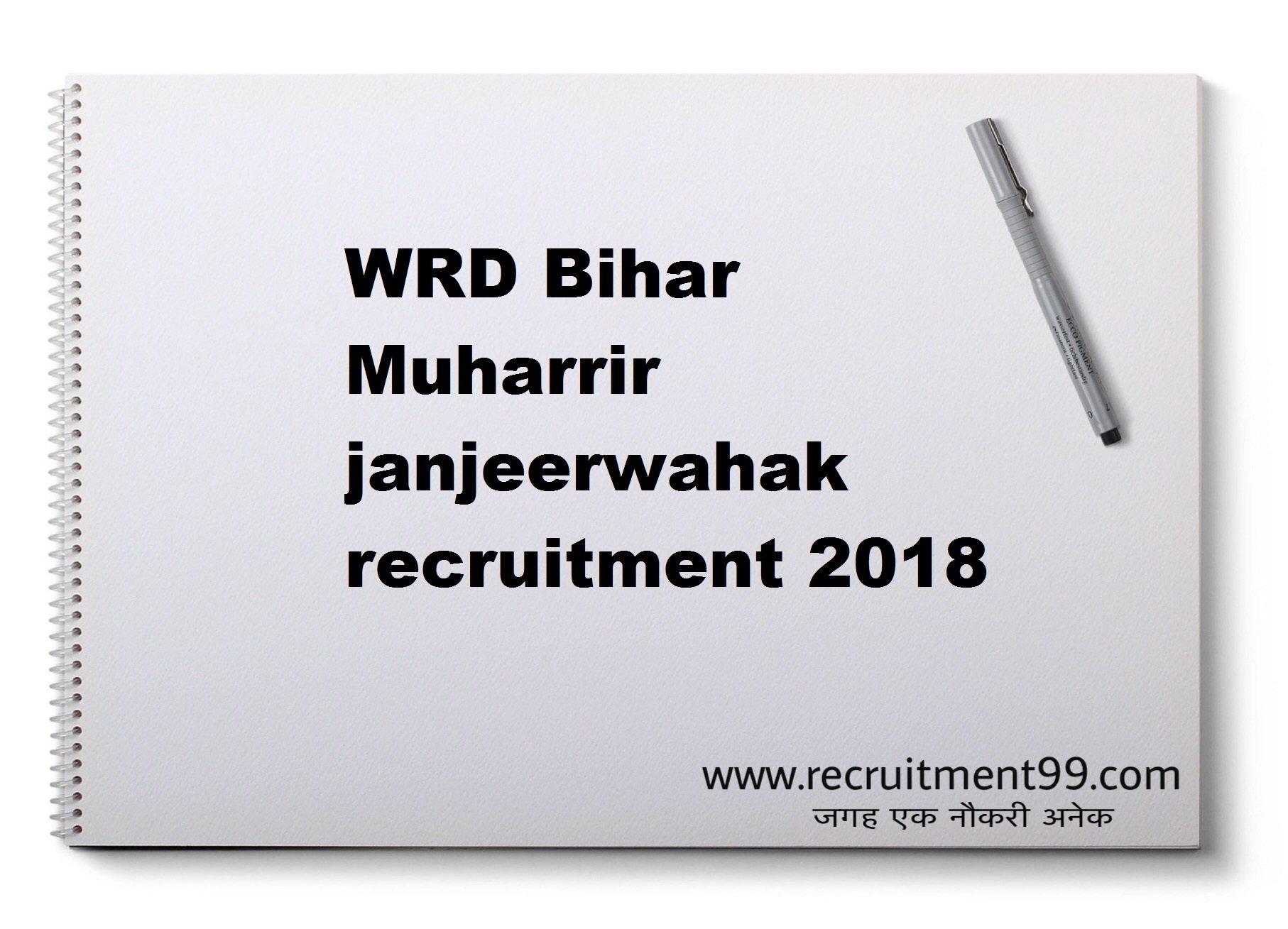 WRD Bihar Muharrir janjeerwahak recruitment Admit Card Result 2018