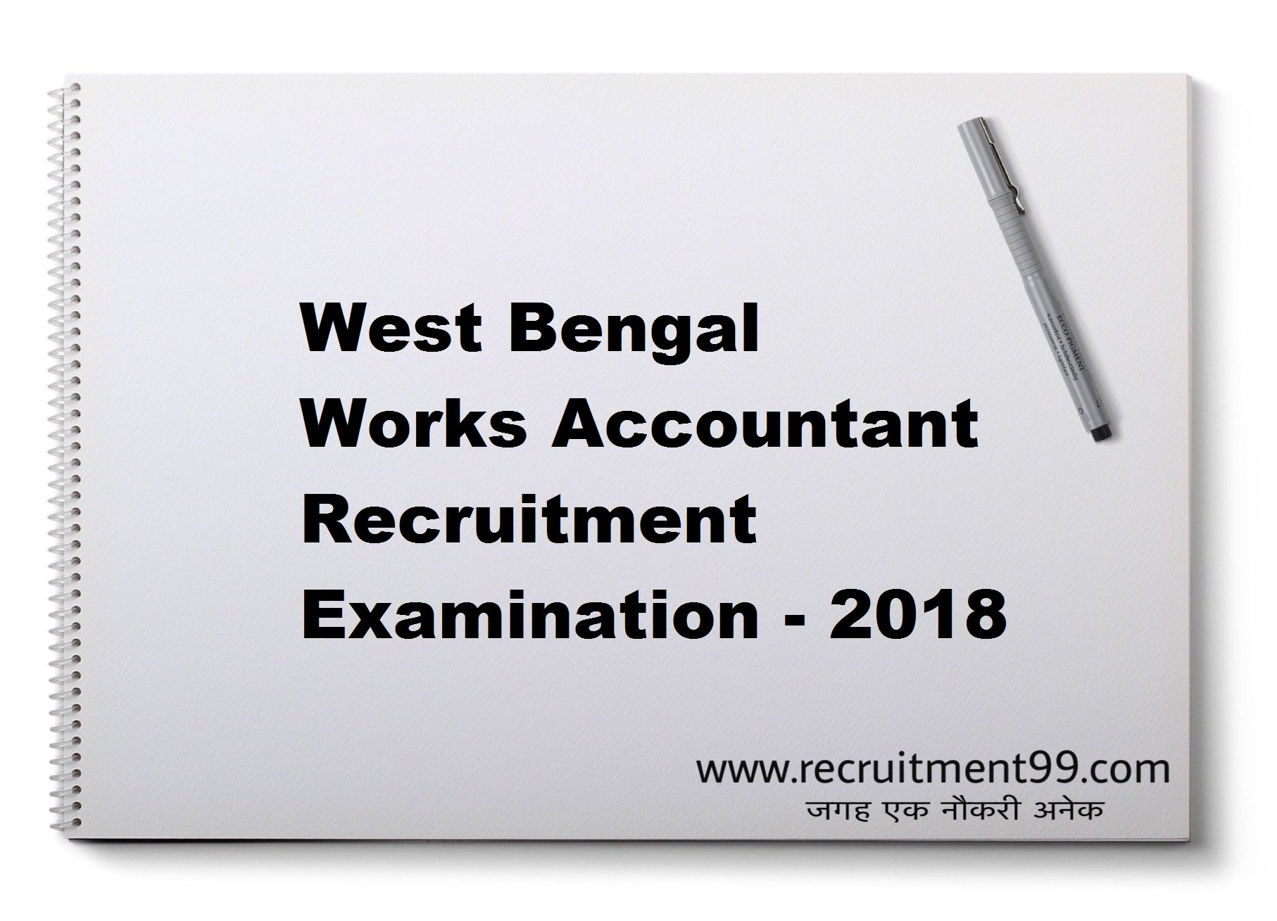 WBPSC Accountant Recruitment Admit Card Result 2018