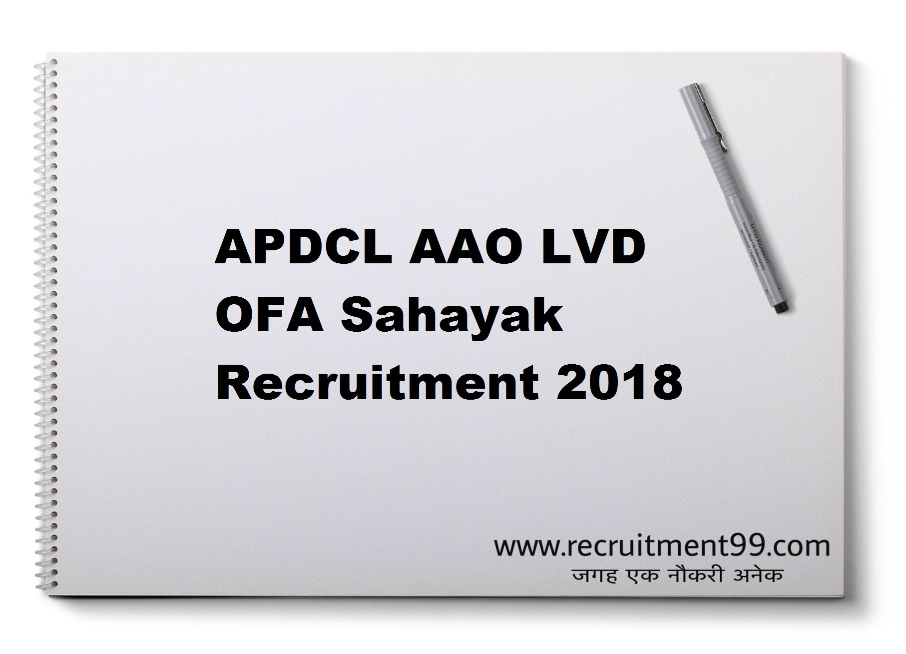 APDCL AAO LVD OFA Sahayak Recruitment Admit Card Result 2018
