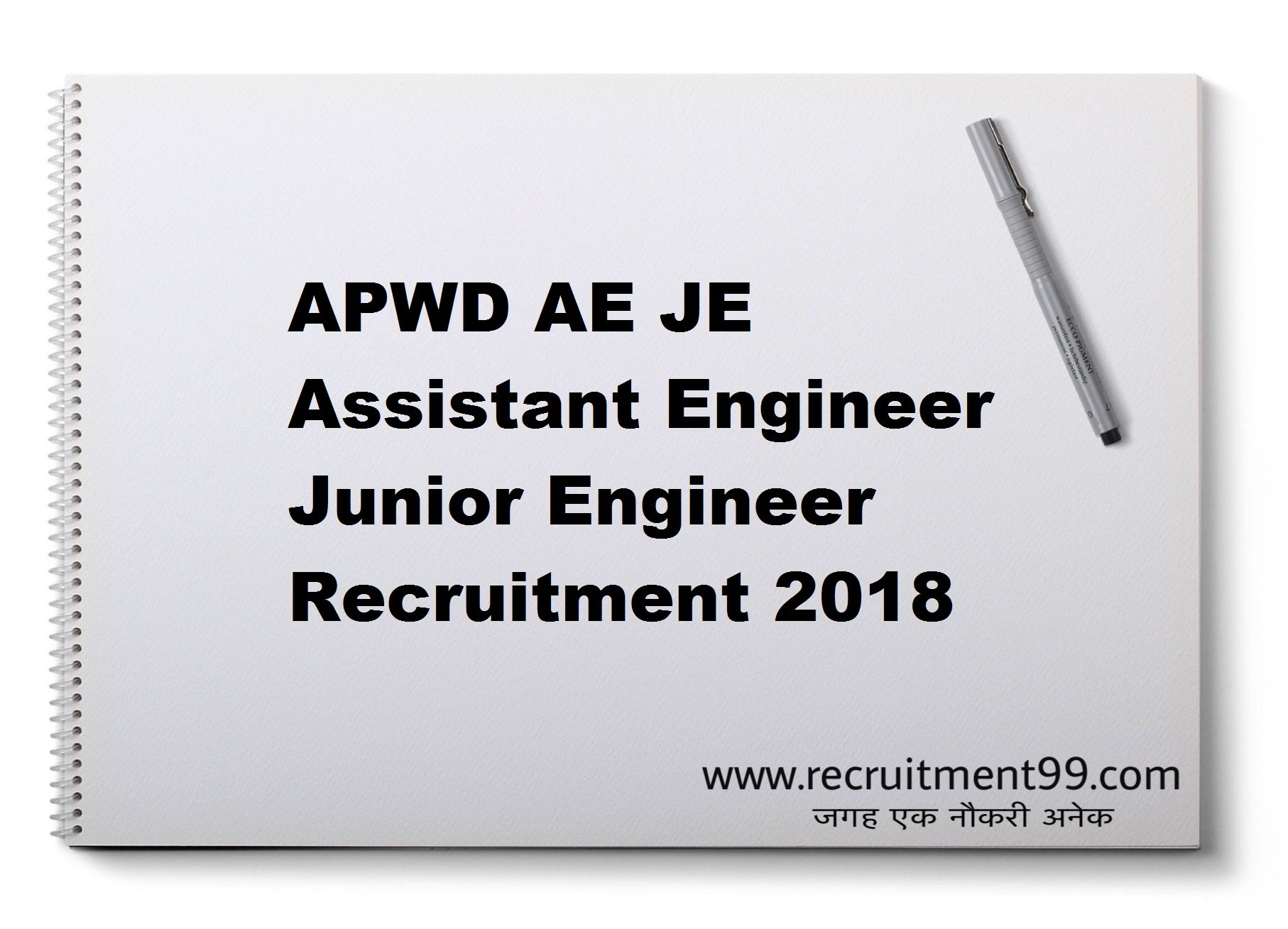 APWD AE JE Assistant Engineer Junior Engineer Recruitment Admit Card Result 2018