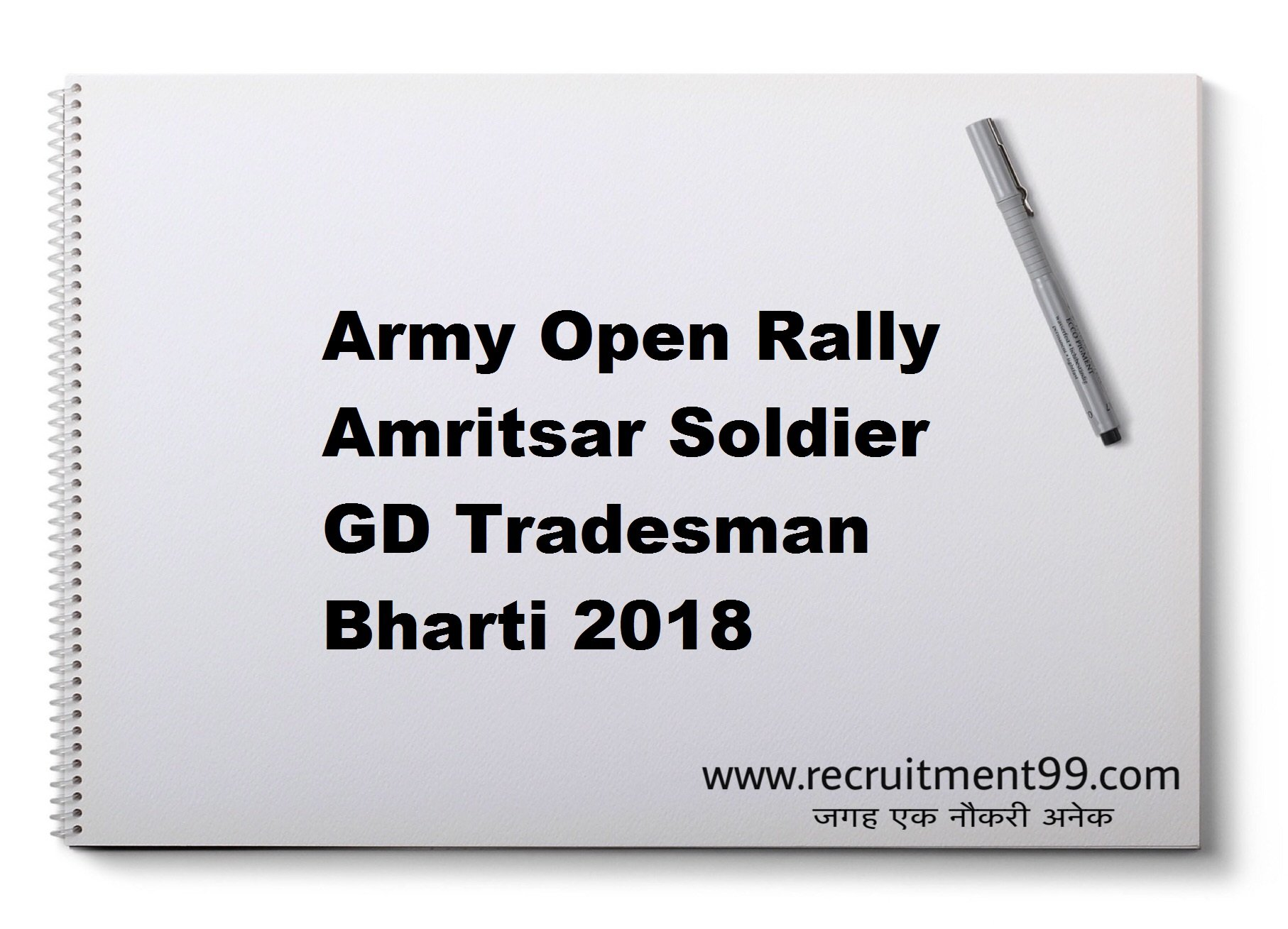 Army Open Rally Amritsar Soldier GD Tradesman Bharti Admit Card Result 2018