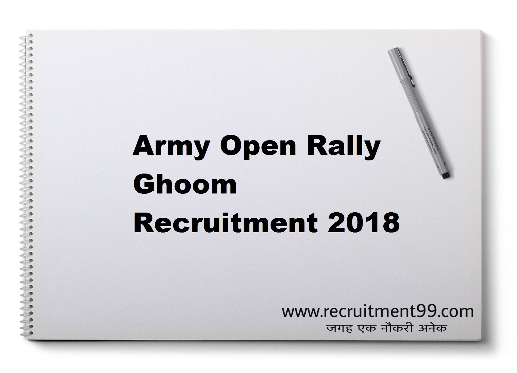 Army Open Rally Ghoom SGD Recruitment Admit Card Result 2018