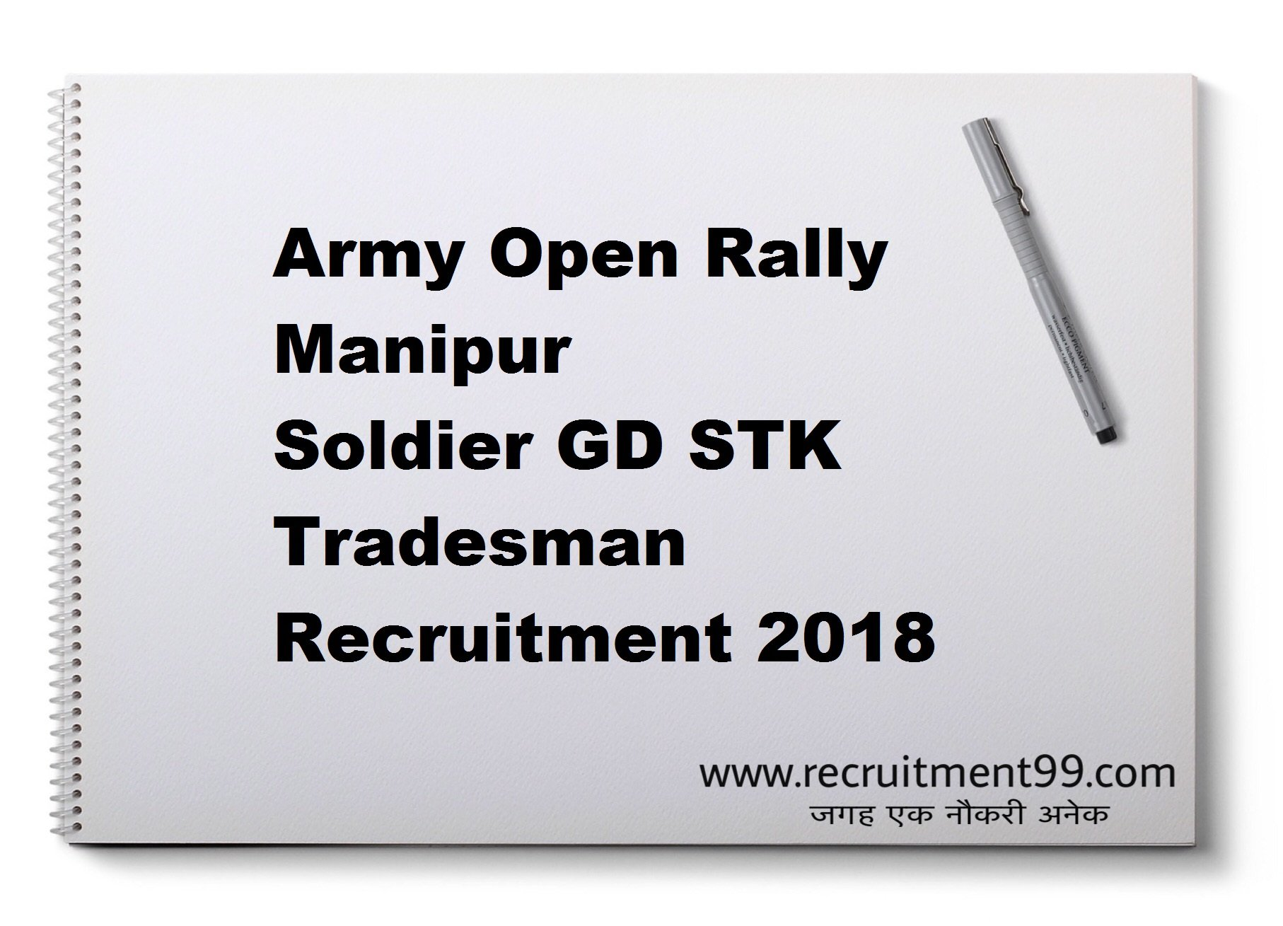 Army Open Rally Manipur Soldier GD STK Tradesman Recruitment Admit Card Result 2018