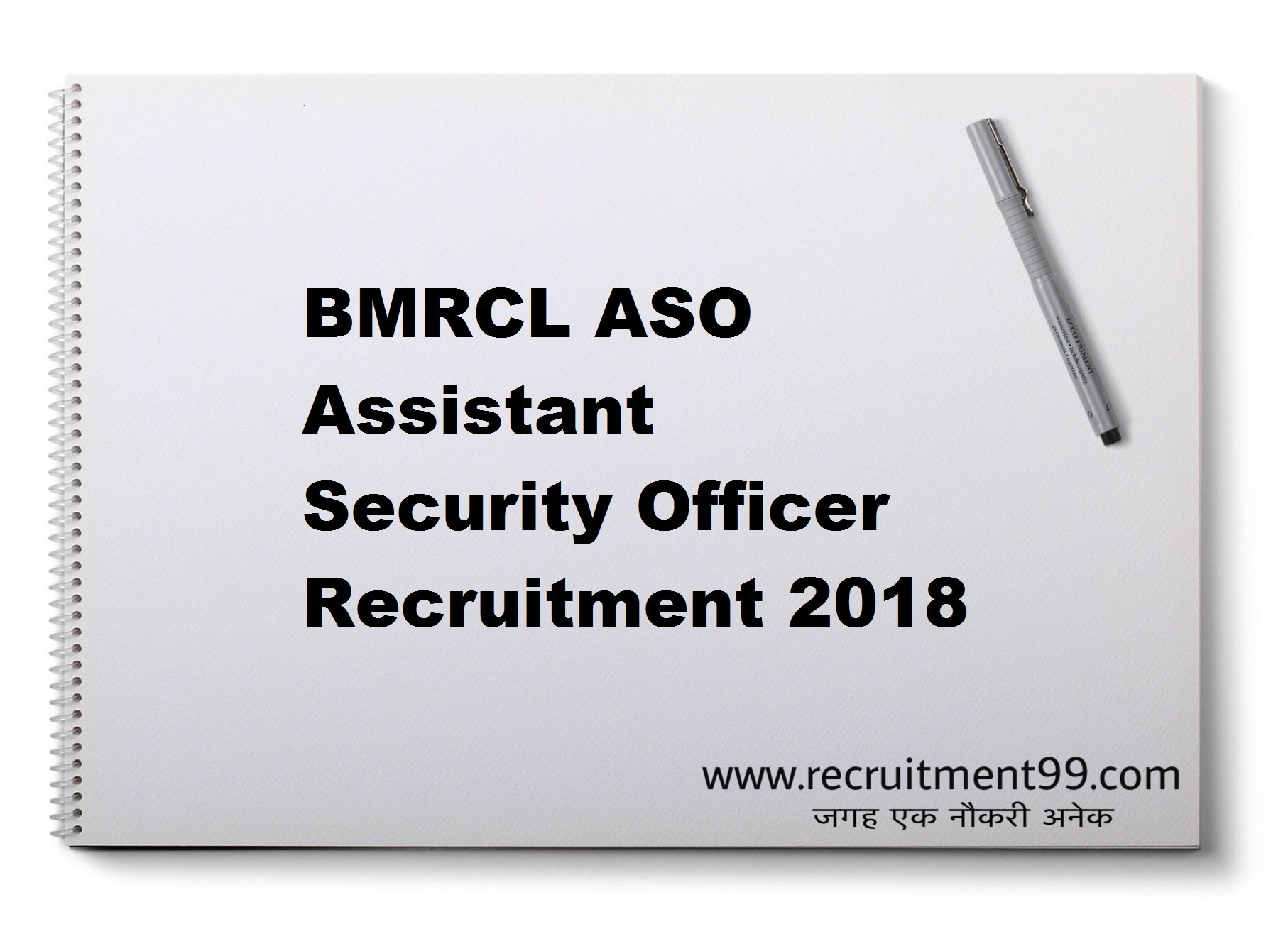 BMRCL Assistant Security Officer ASO Recruitment Admit Card Result 2018