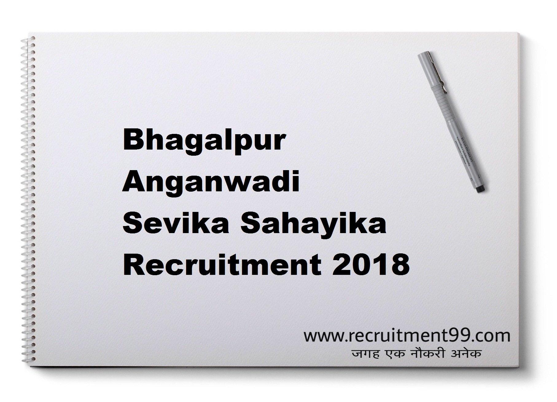 Bhagalpur Anganwadi Sevika Sahayika Recruitment Admit Card Result 2018