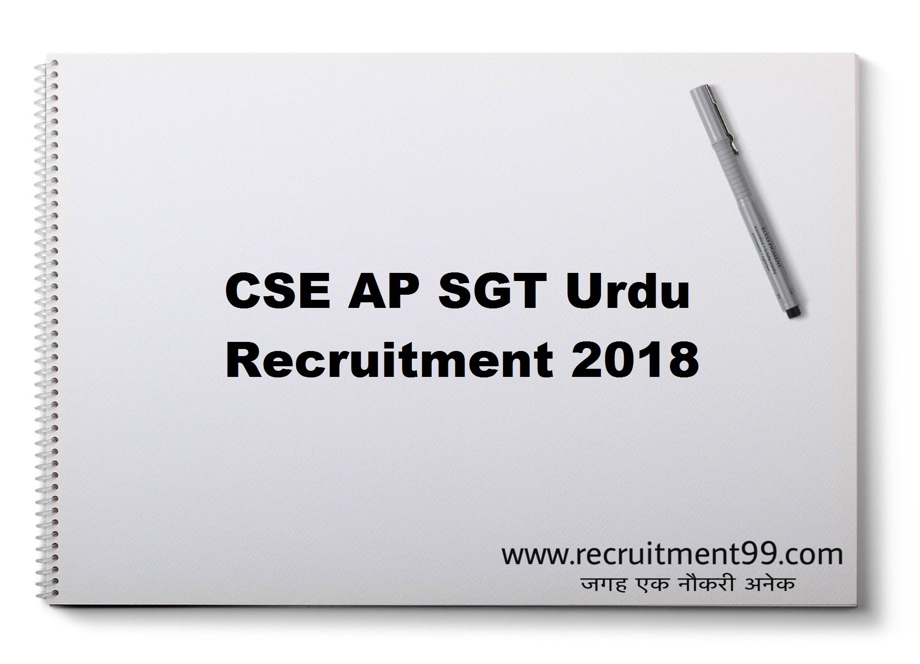 CSE AP SGT Urdu Recruitment Hall Ticket Result 2018