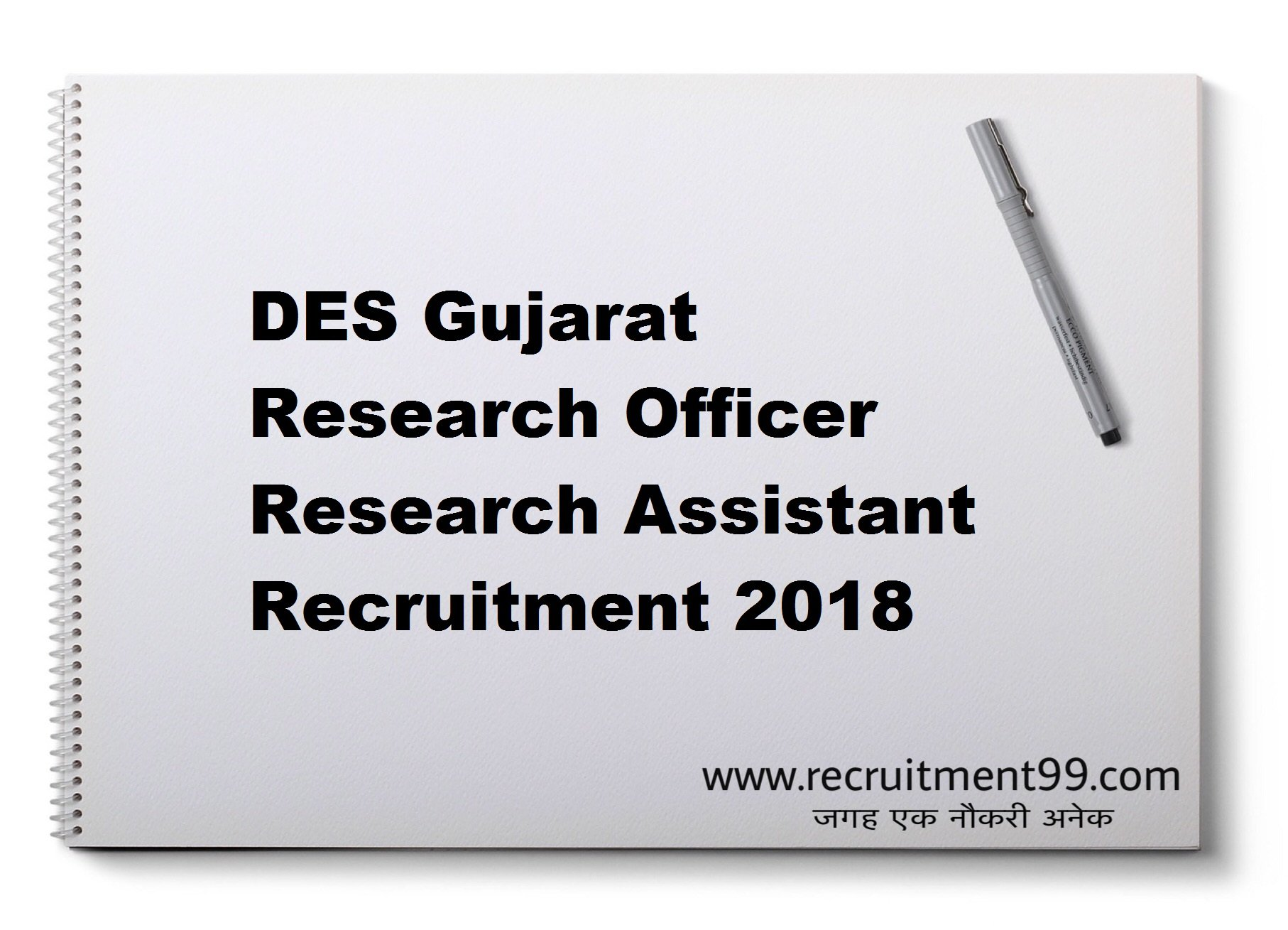 DES Gujarat Research Officer Research Assistant Recruitment Admit Card Result 2018