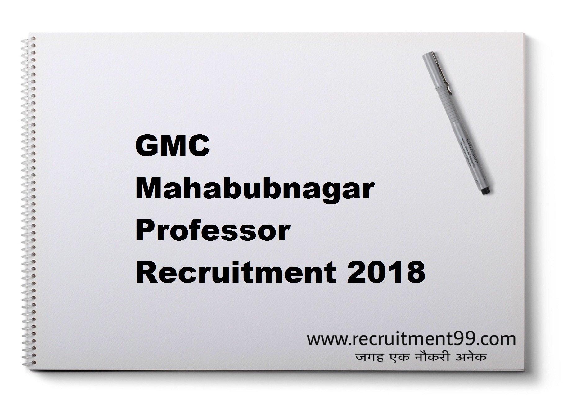 GMC Mahabubnagar Professor Recruitment Admit Card Result 2018