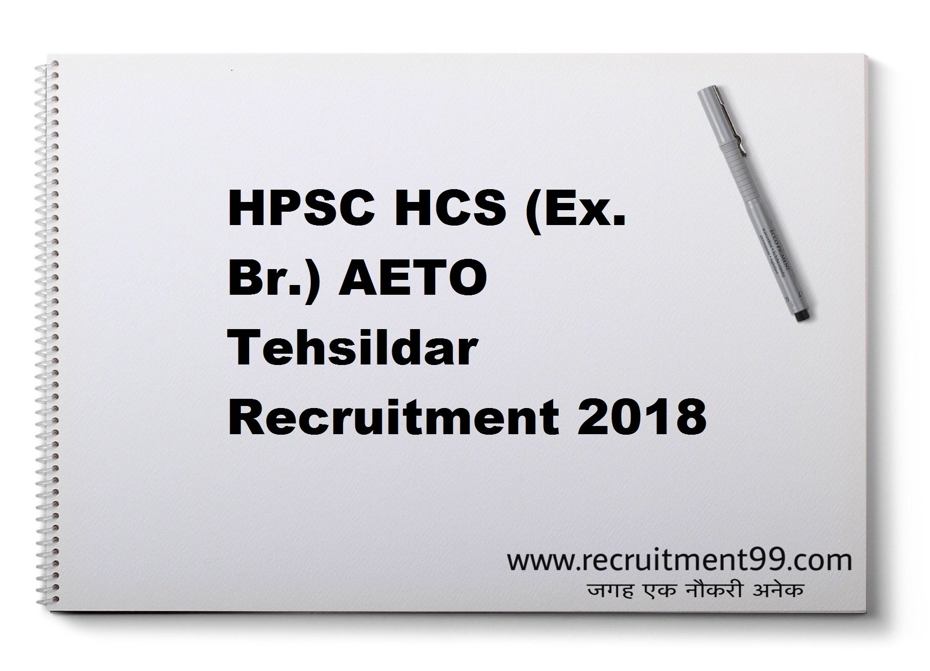 HPSC HCS (Ex. Br.) AETO Tehsildar Recruitment Admit Card Result 2018