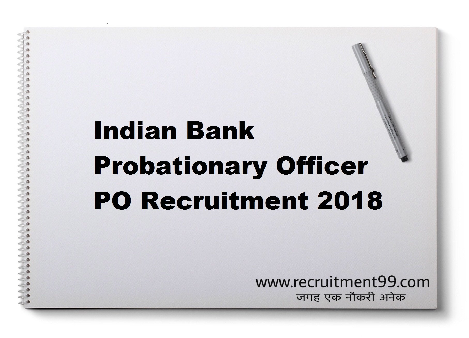 Indian Bank Probationary Officer PO Recruitment Admit Card Result 2018