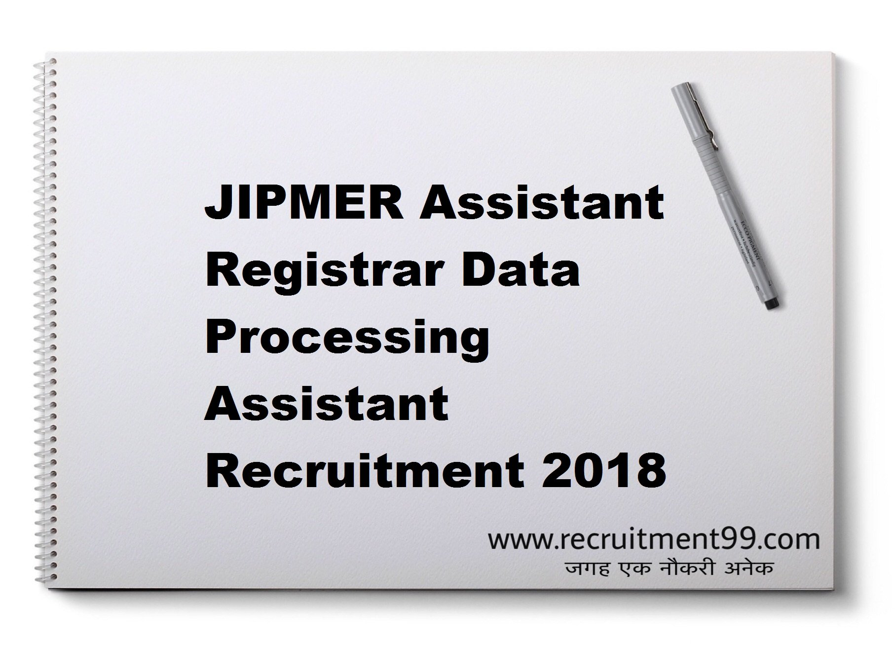 JIPMER Assistant Registrar Data Processing Assistant Recruitment Admit Card Result 2018
