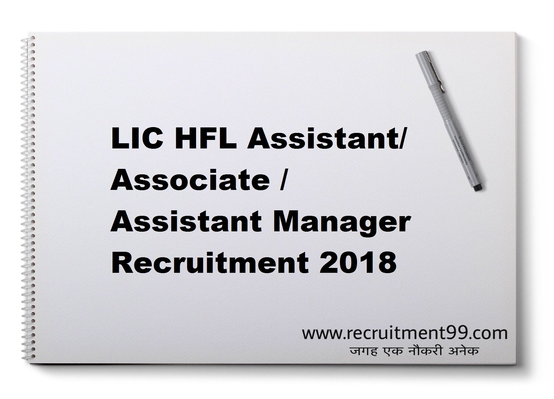 LIC HFL Assistant Associate Assistant Manager Recruitment Admit Card Result 2018