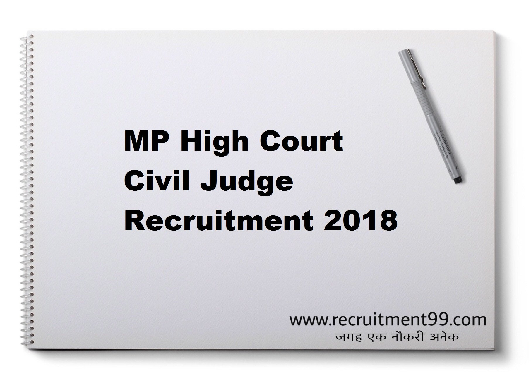 MP High Court Civil Judge Recruitment Admit Card Result 2018