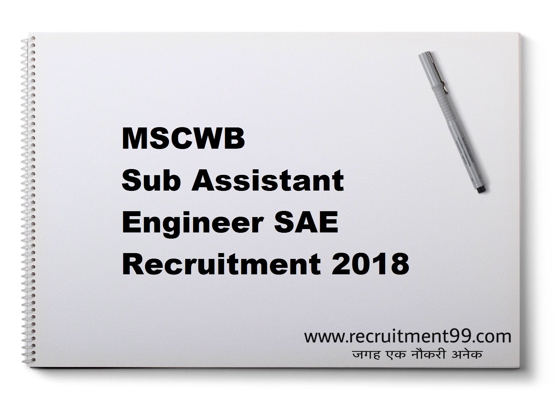 MSCWB Sub Assistant Engineer SAE Recruitment Admit Card Result 2018
