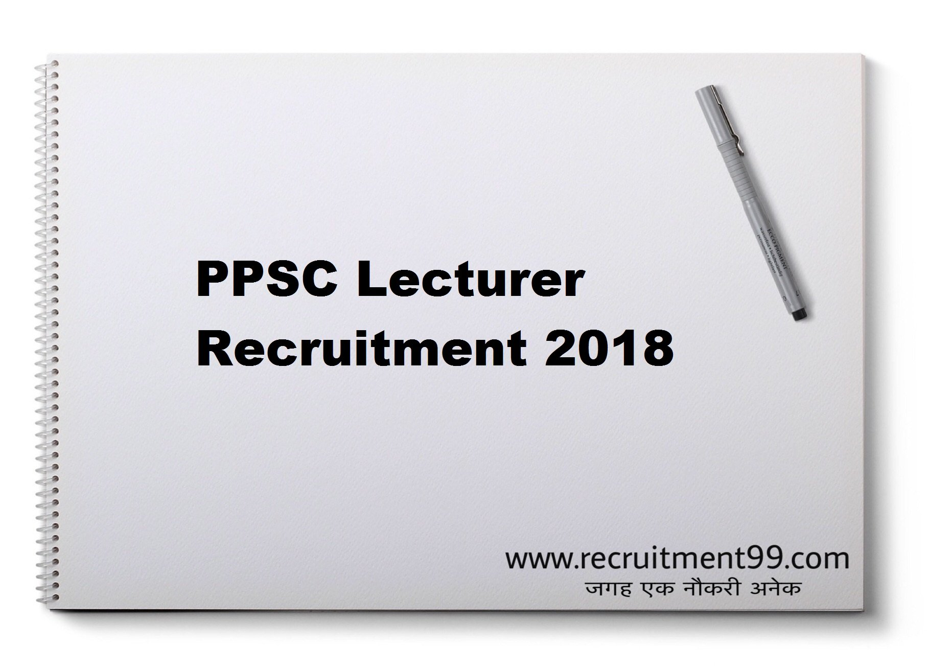 PPSC Lecturer Recruitment Admit Card Result 2018