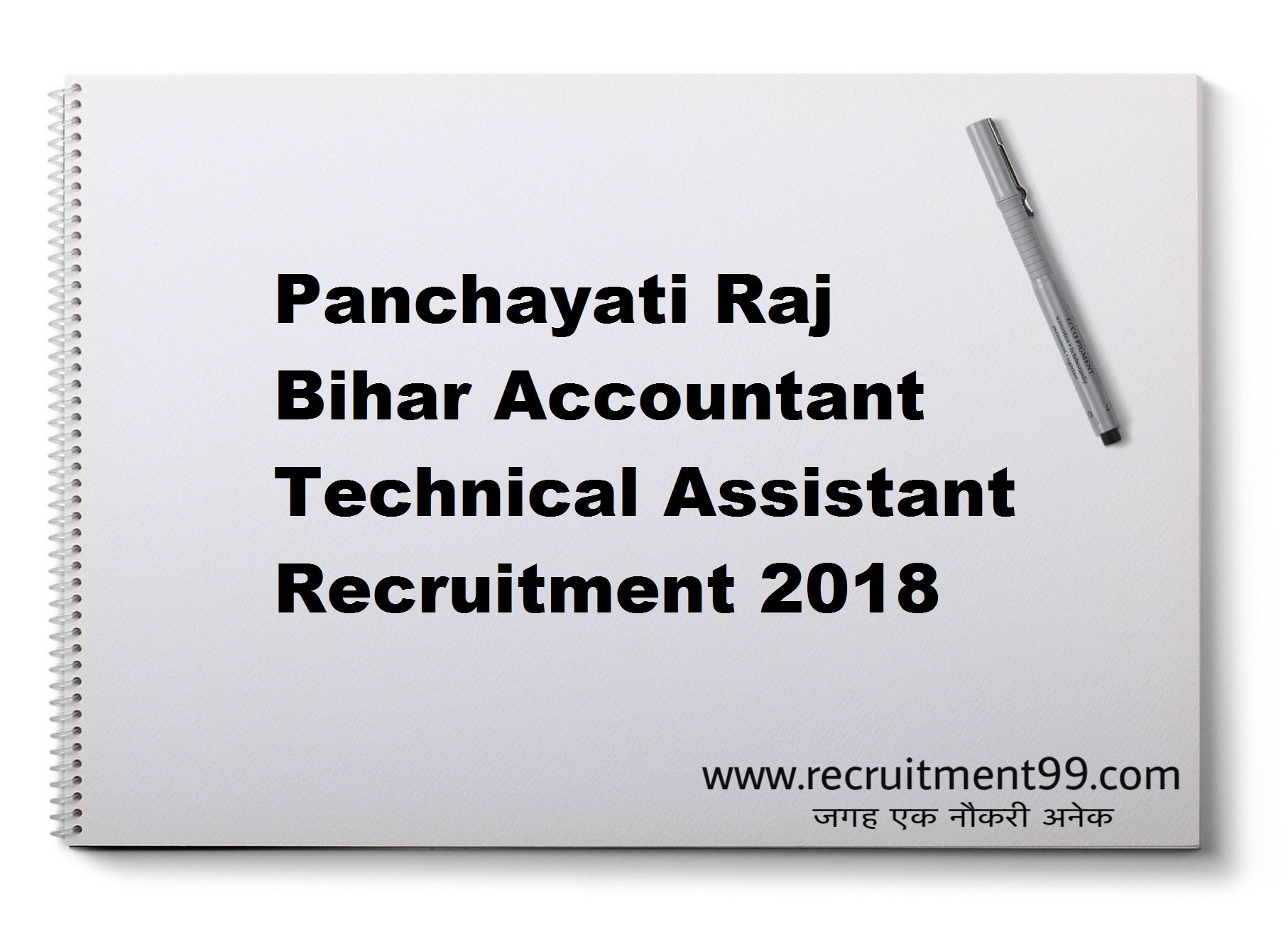 Panchayati Raj Bihar Accountant Technical Assistant Recruitment Admit Card Result 2018
