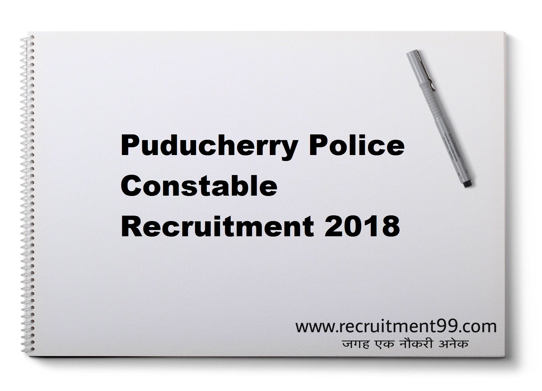 Puducherry Police Constable Recruitment Admit Card Result 2018