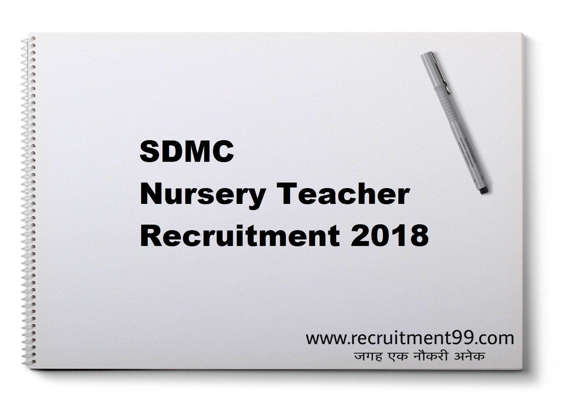 SDMC Nursery Teacher Recruitment Admit Card Result 2018