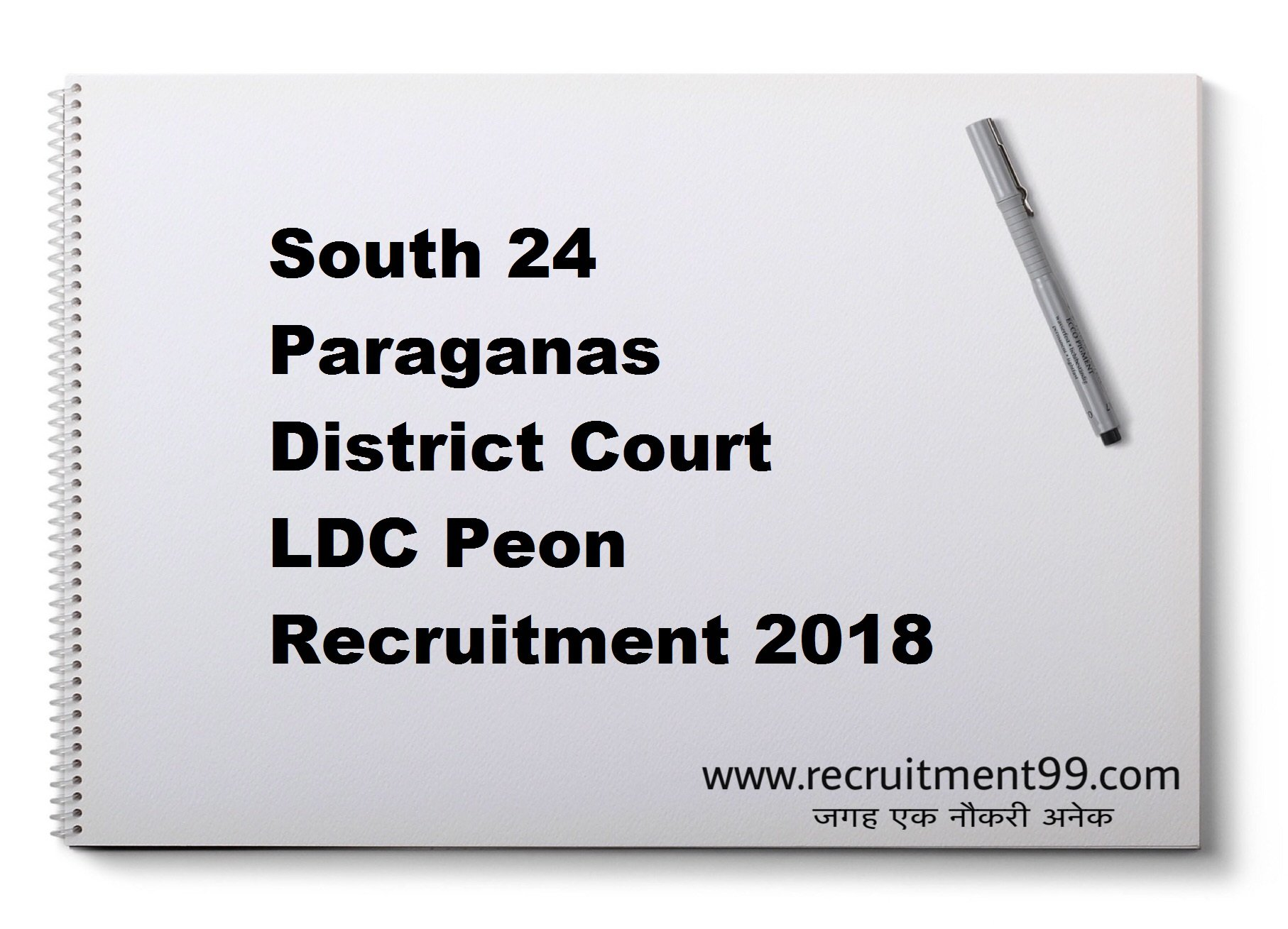 South 24 Paraganas District Court LDC Peon Recruitment Admit Card Result 2018