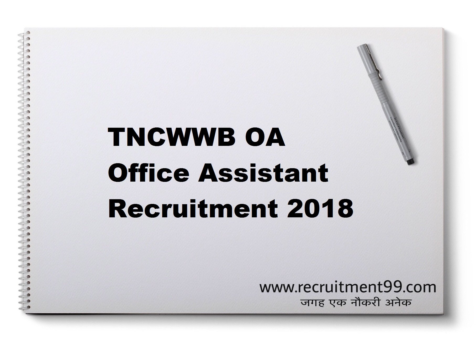 TNCWWB Office Assistant OA Recruitment Admit Card Result 2018