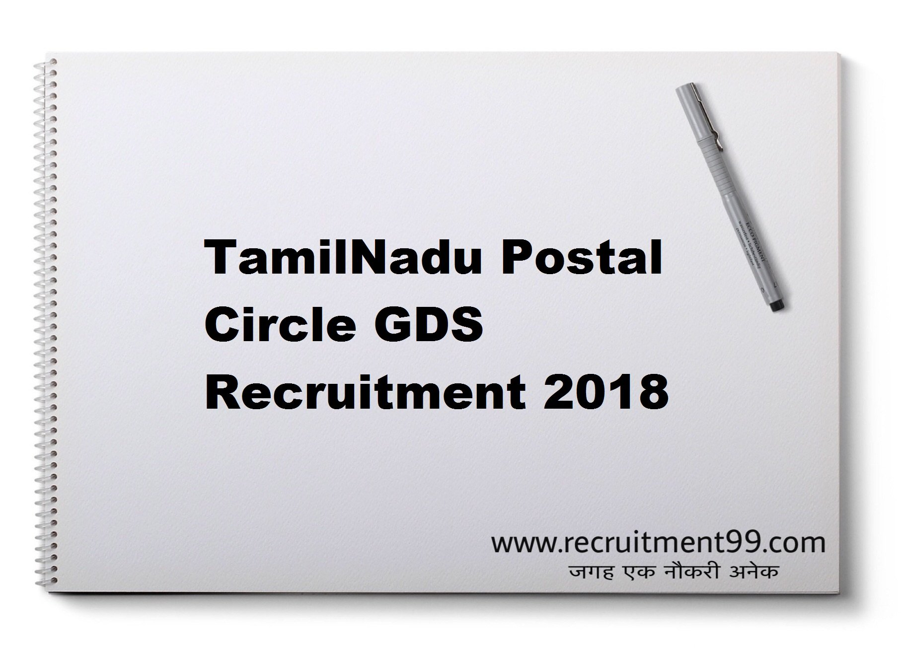 Tamil Nadu Postal Circle GDS Recruitment Hall Ticket Result 2018