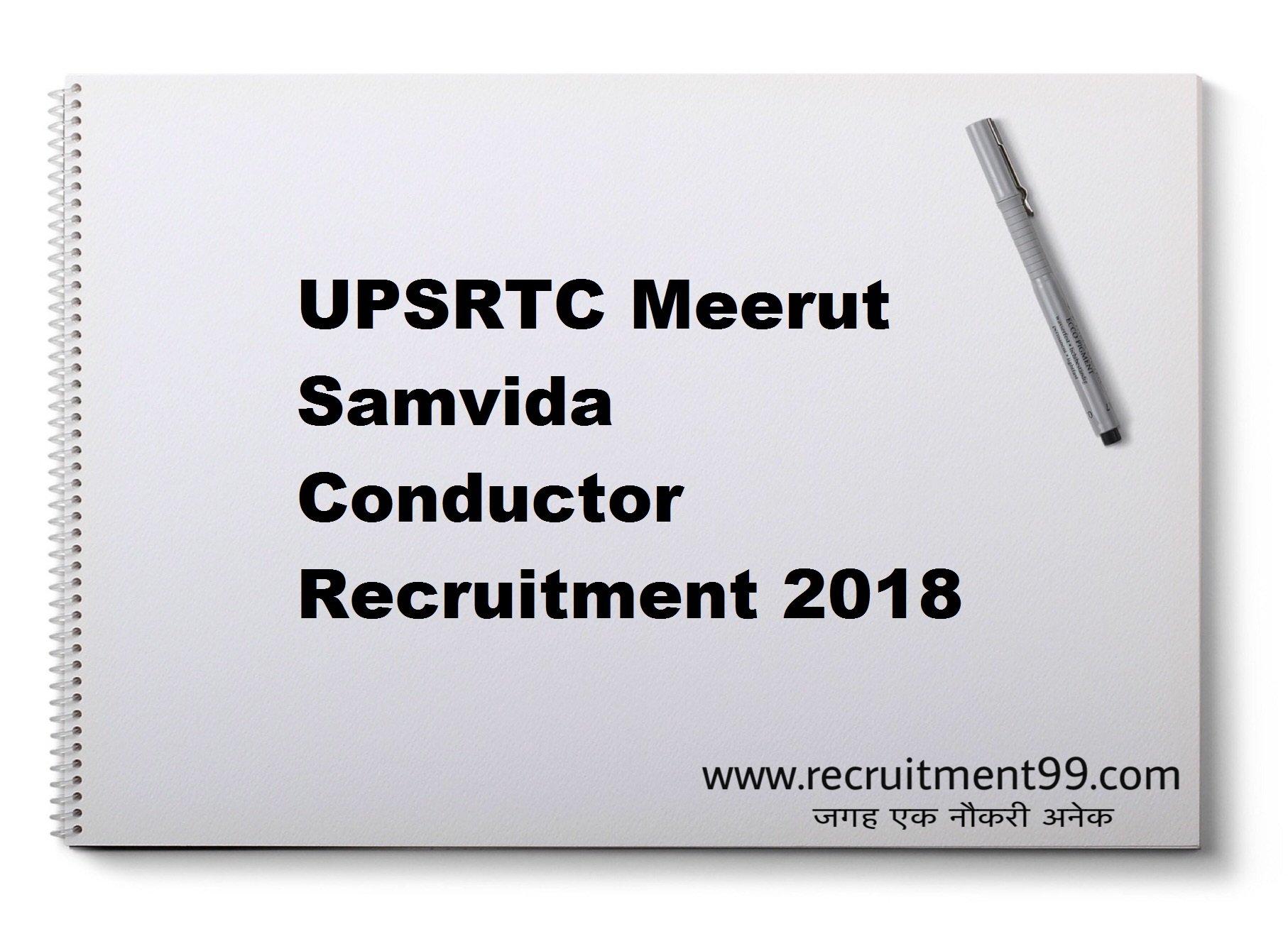 UPSRTC Meerut Samvida Conductor Recruitment Admit Card Result 2018