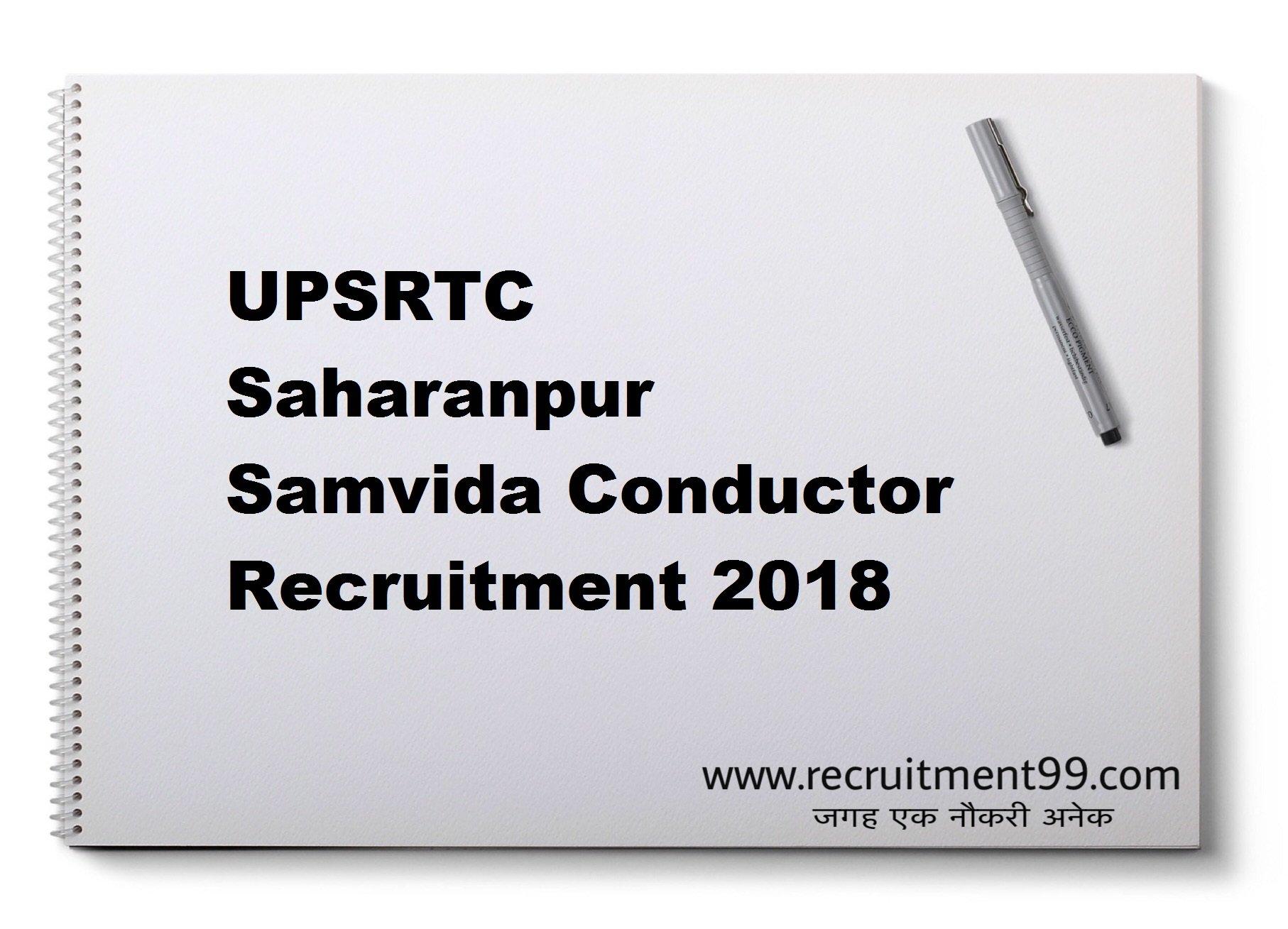 UPSRTC Saharanpur Samvida Conductor Recruitment Admit Card Result 2018