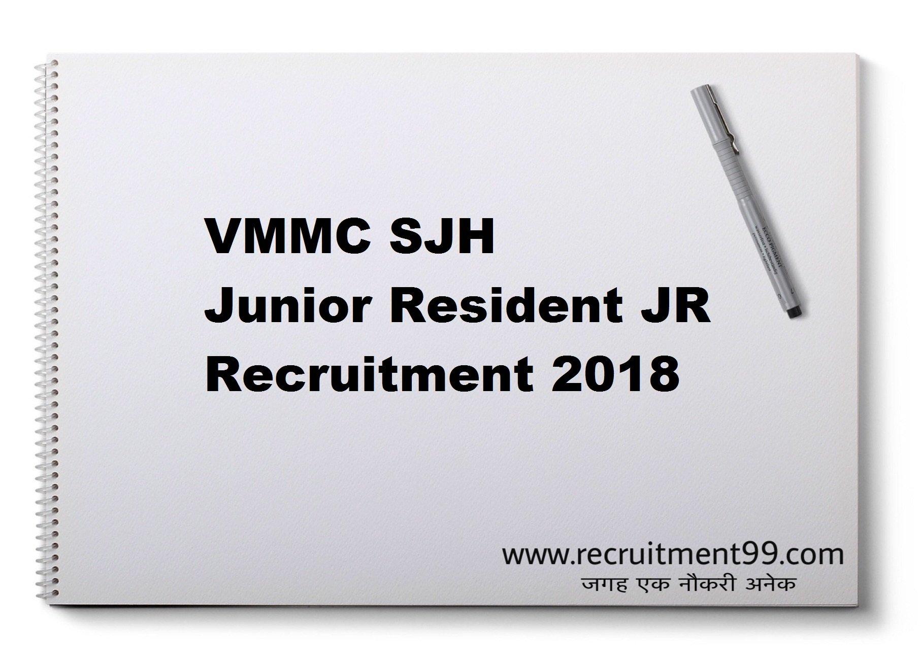 VMMC SJH Junior Resident Recruitment Admit Card Result 2018