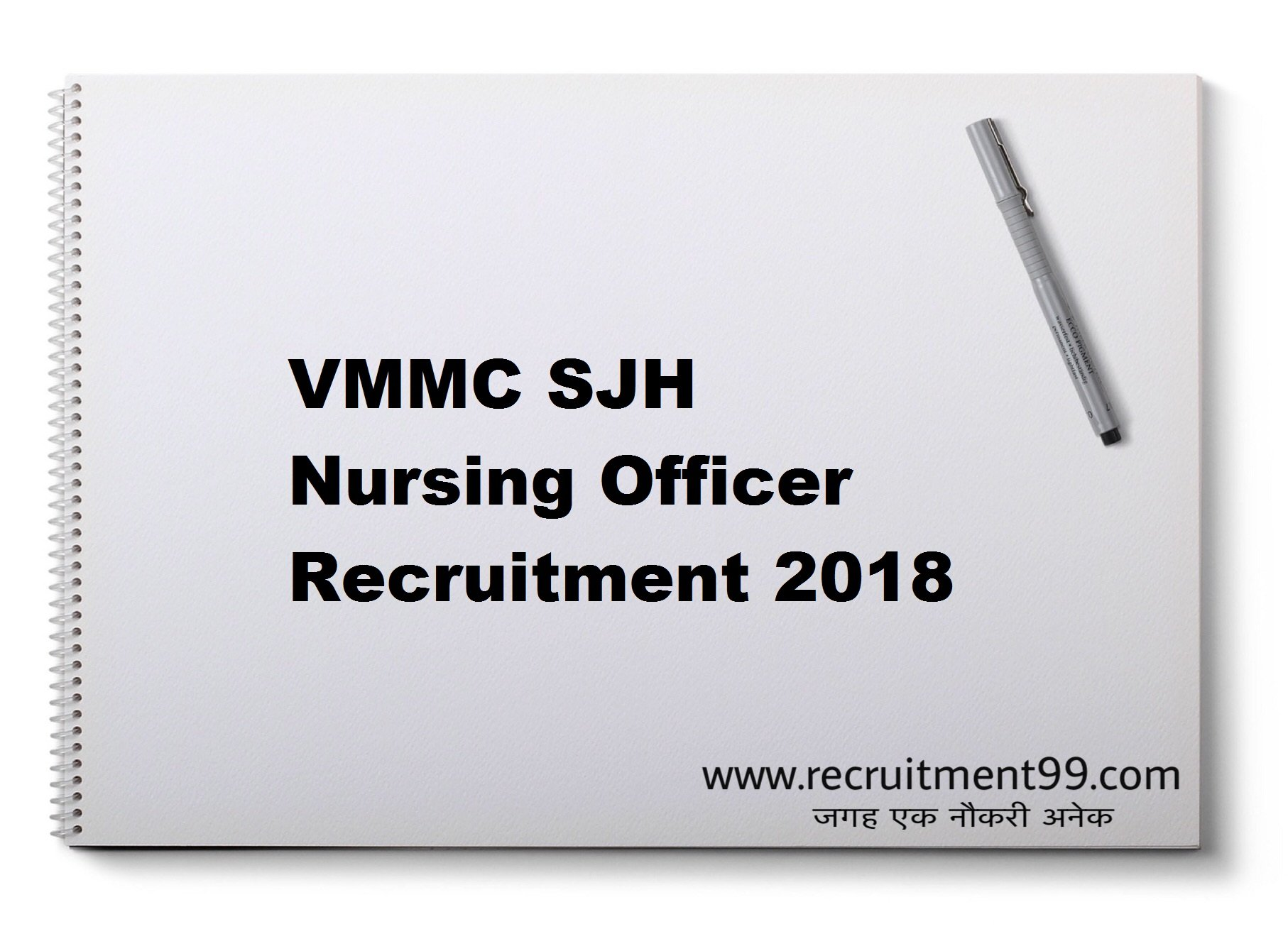 VMMC SJH Nursing Officer Recruitment Admit Card Result 2018