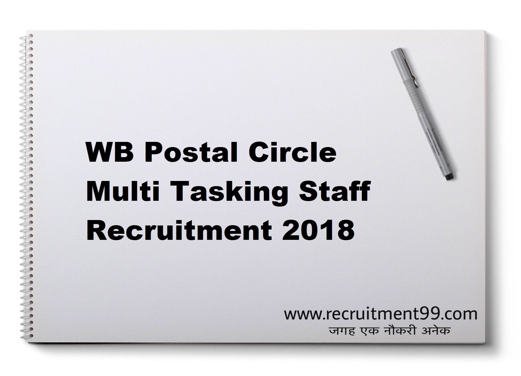 WB Postal Circle MTS Multi Tasking Staff Recruitment  Admit Card Result 2018