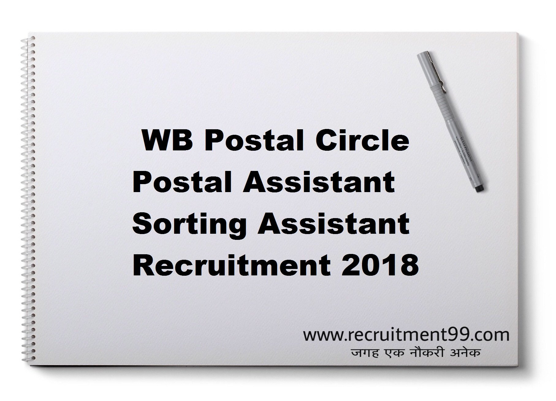 WB Postal Circle Postal Assistant Sorting Assistant Recruitment Admit Card Result 2018