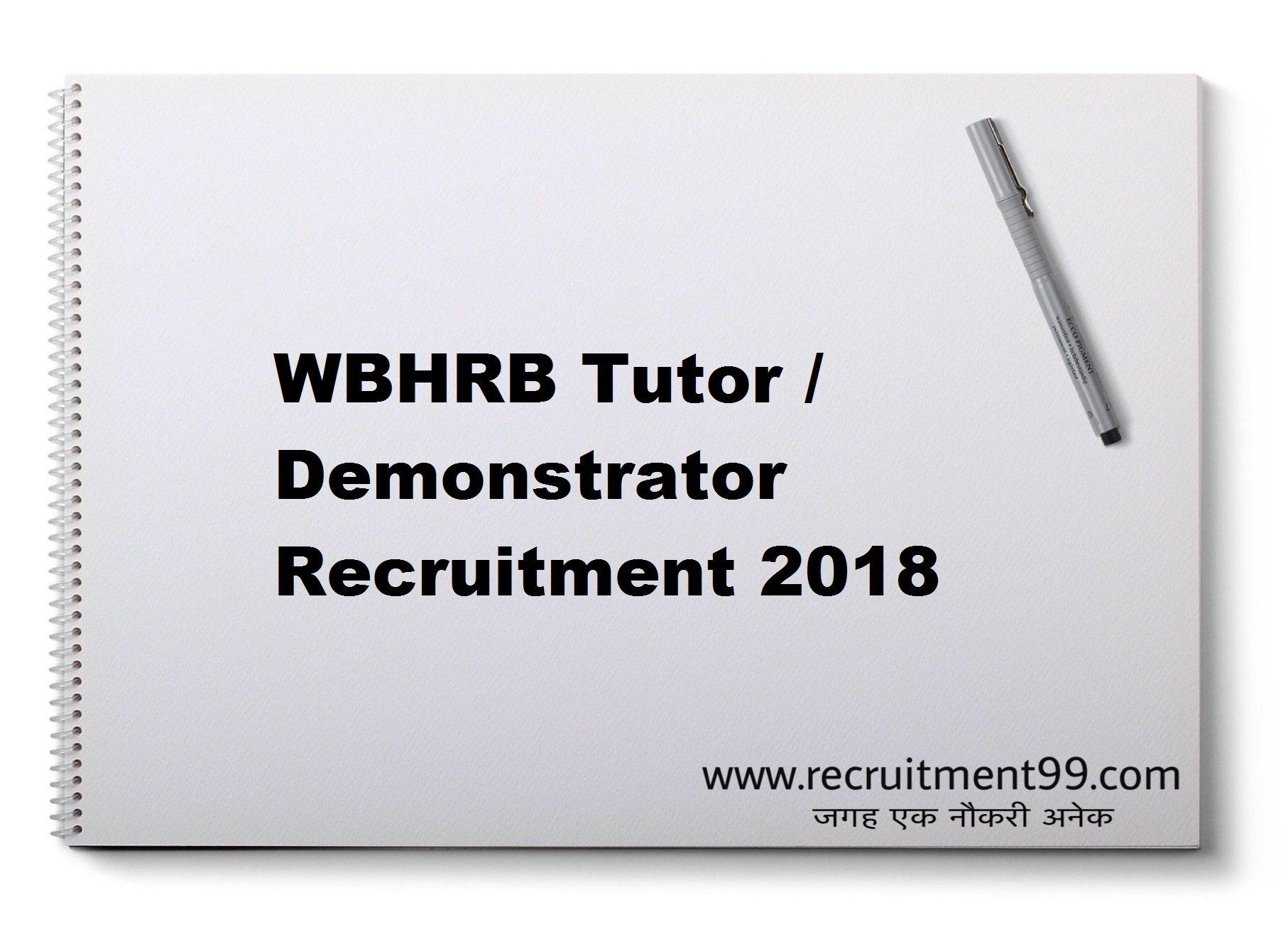 WBHRB Tutor Demonstrator Recruitment Admit Card Result 2018
