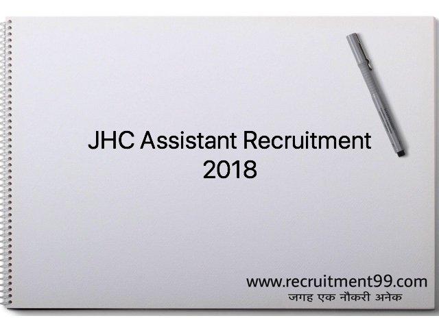 JHC Assistant Recruitment 2018