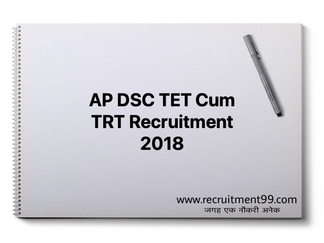 AP DSC TET Cum TRT Recruitment 2018