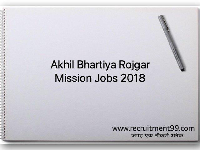 Akhil Bhartiya Rojgar Mission Jobs 2019