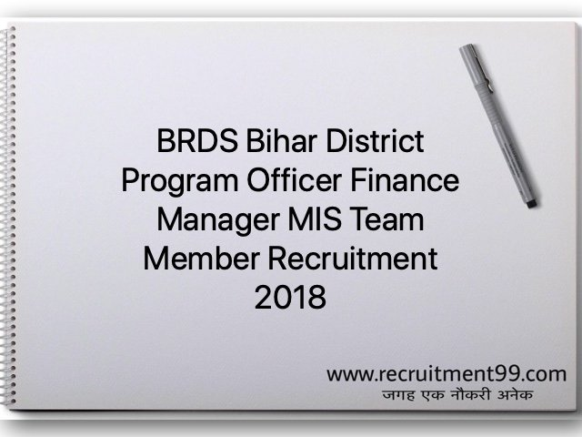 BRDS Bihar District Program Officer Finance Manager MIS Team Member Recruitment Admit Card 2018