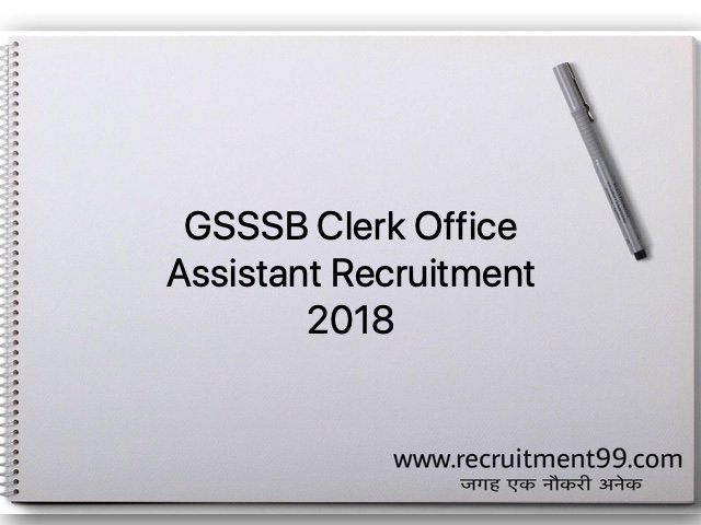 GSSSB Clerk Office Assistant Recruitment Admit Card Result 2018