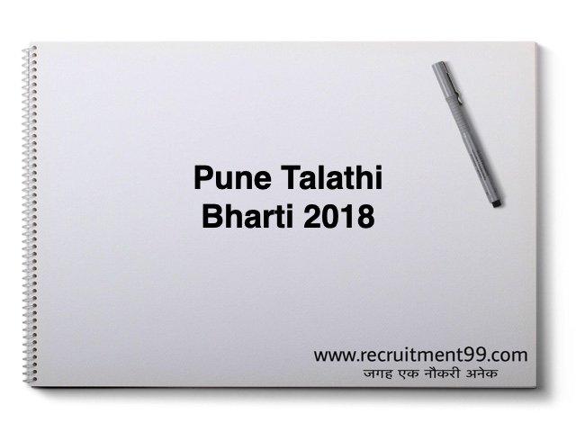 Pune Talathi Bharti 2018
