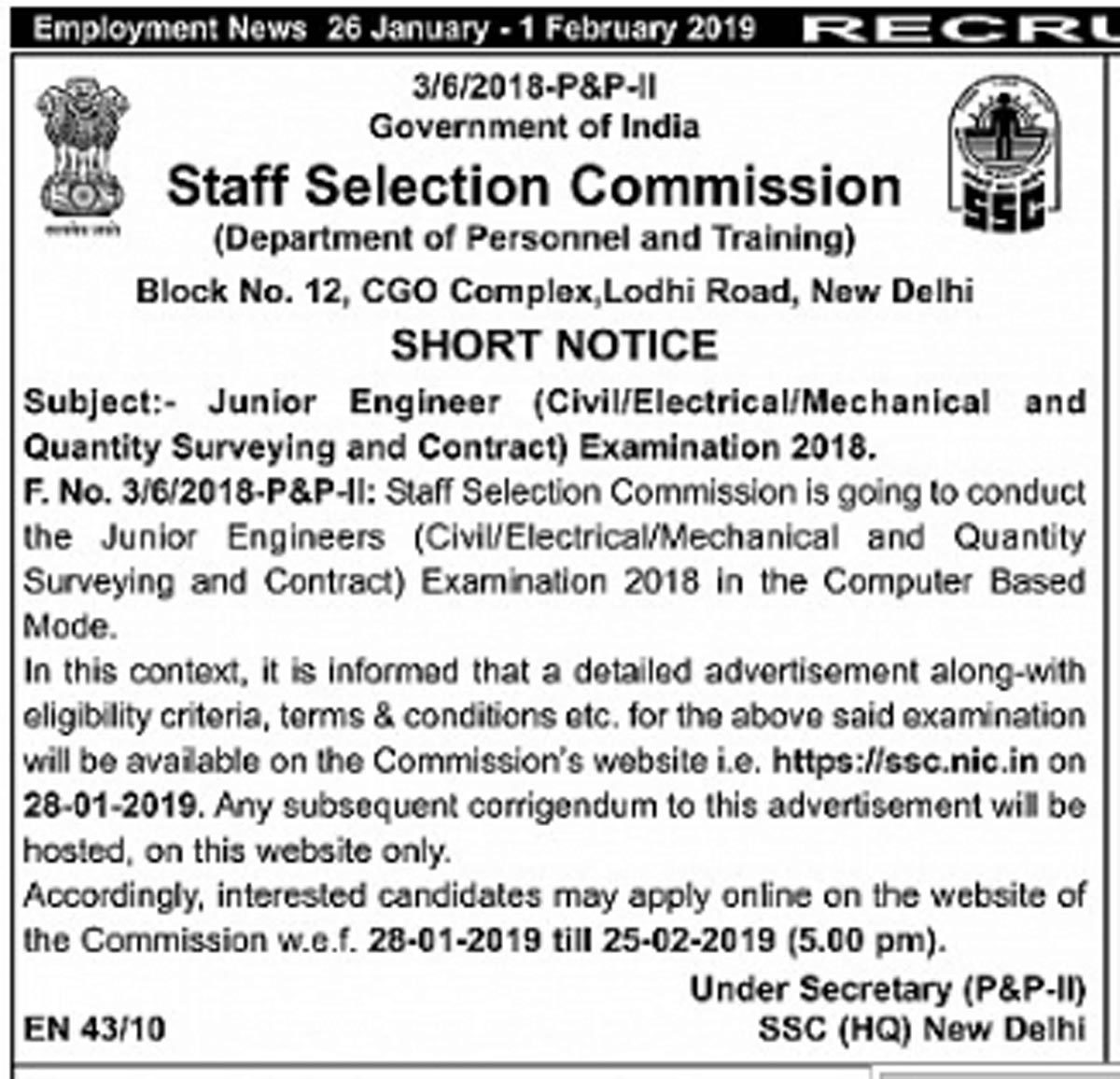 SSC JE Recruitment 2019: